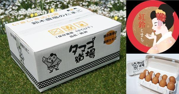 画像4: 紅鈴こまち(赤玉卵)60個入り化粧ケース