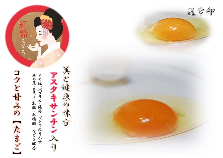 画像2: 紅鈴こまち(赤玉卵)30個入り化粧ケース