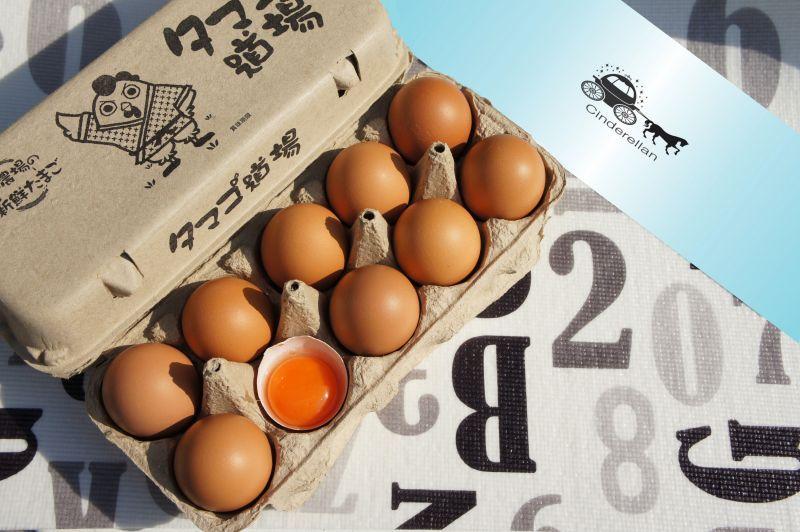 画像1: シンデレラン(赤玉卵)30個入り化粧ケース
