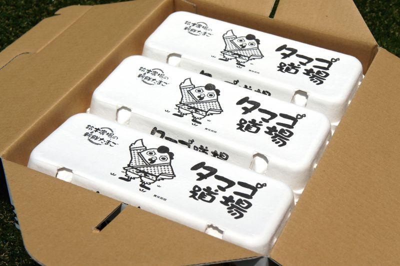 画像5: 紅鈴こまち(赤玉卵)30個入り化粧ケース